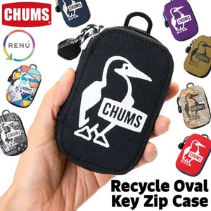 CHUMS チャムス ECO KEY ZIP CASE|2m50cm