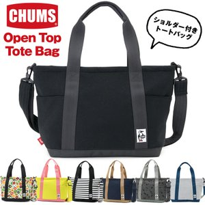 CHUMS チャムス トートバッグ オープントップ トート Open Top Tote Bag|2m50cm