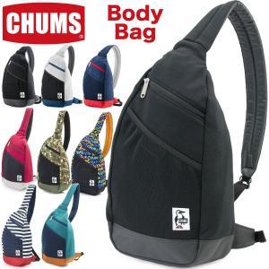 チャムス CHUMS ボディバッグ Body Bag|2m50cm