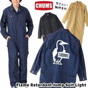 チャムス CHUMS カバーオール Hurricane Coverall Booby Denim|2m50cm