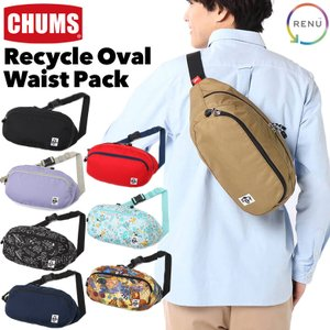 CHUMS チャムス ボディバッグ ウエストパック Eco Oval Waist Pack|2m50cm