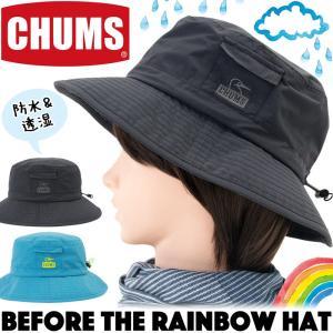 CHUMS チャムス レインハット Before The Rainbow Hat 帽子|2m50cm