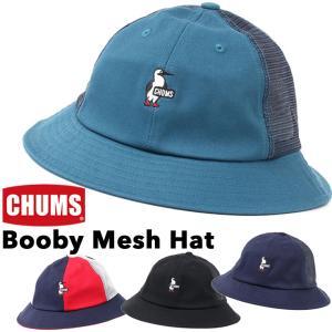 チャムス CHUMS Booby Face Mesh Hat ブービーフェイス メッシュハット|2m50cm