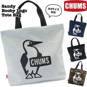 チャムス CHUMS トート Sandy Booby Logo Tote Bag サンディー ブービー ロゴ トートバッグ|2m50cm
