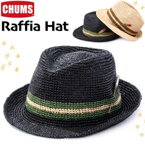 帽子 チャムス CHUMS Raffia Hat ラフィアハット|2m50cm
