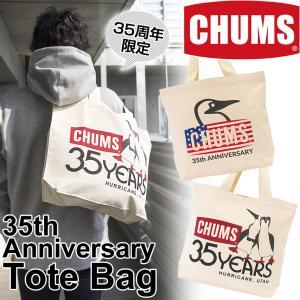 CHUMS チャムス 35th アニバーサリートートバッグ|2m50cm