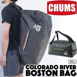 CHUMS チャムス ボストンバッグ Colorado River Boston Bag 90L|2m50cm