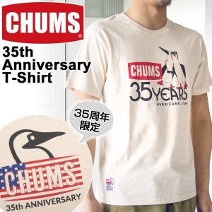 CHUMS チャムス Tシャツ 35th Anniversary T-Shirt 35th アニバーサリーTシャツ|2m50cm