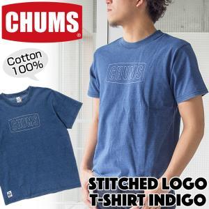 CHUMS チャムス Tシャツ Stitched Logo T-Shirt Indigo|2m50cm