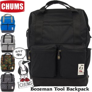 チャムス CHUMS ボーズマン ツールバックパック Bozeman Tool Backpack リュック|2m50cm
