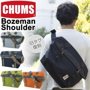 チャムス CHUMS ボーズマンショルダー Bozeman Shoulder|2m50cm