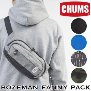 チャムス CHUMS ボーズマン ファニーパック Bozeman Fanny Pack ボディーバッグ|2m50cm