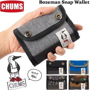 チャムス CHUMS ボーズマン スナップ ウォレット Bozeman Snap Wallet|2m50cm