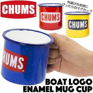 CHUMS チャムス ボートロゴ エナメル マグカップ|2m50cm