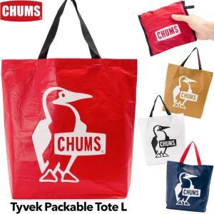 チャムス CHUMS タイベック パッカブル トートL Tyvek Packable Tote L|2m50cm