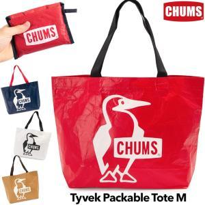 チャムス CHUMS タイベック パッカブル トートM Tyvek Packable Tote M|2m50cm