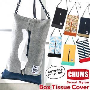 ティッシュケース CHUMS チャムス Box Tissue Cover ボックスティッシュカバー