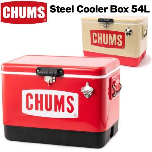 CHUMS Steel Cooler Box 54L スチールクーラーボックス54L|2m50cm