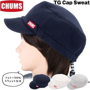 チャムス CHUMS TGキャップ スウェット|2m50cm