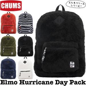 チャムス CHUMS デイパック Elmo Hurricane Day Pack|2m50cm