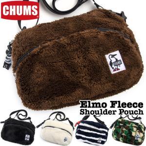 チャムス CHUMS ショルダーポーチ Elmo Shoulder Pouch|2m50cm