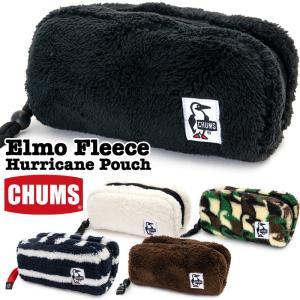 チャムス CHUMS ポーチ Elmo Hurricane Pouch エルモ ハリケーンポーチ|2m50cm
