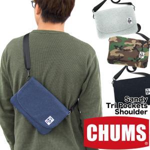 チャムス CHUMS ショルダー Sandy Tri Pockets Shoulder サンディー トライポケット ショルダー|2m50cm
