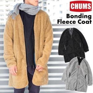 CHUMS チャムス コート Bonding Fleece Coat|2m50cm
