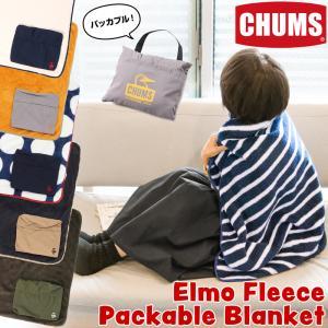 CHUMS チャムス Fleece Elmo Packable Blanket フリース エルモ パッカブル ブランケット|2m50cm