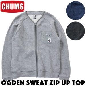 CHUMS チャムス スウェット Ogden Sweat Zip Up Top|2m50cm