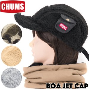 CHUMS チャムス Boa Jet Cap ボアジェットキャップ|2m50cm