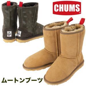チャムス CHUMS Booby Mouton Boots ブービームートンブーツ|2m50cm
