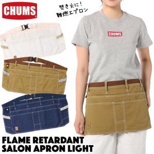 CHUMS チャムス エプロン Camping Salon Apron キャンピング サロン|2m50cm