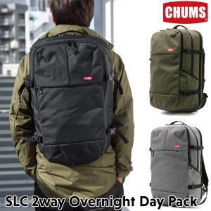 CHUMS チャムス ビジネスリュック SLC ツーウェイ オーバーナイト デイパック 2way Overnight Day Pack|2m50cm