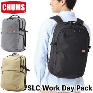 CHUMS チャムス SLC Work Day Pack ワーク デイパック|2m50cm