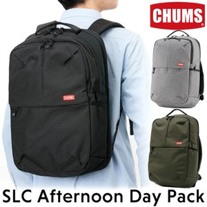 CHUMS チャムス SLC Afternoon Day Pack アフタヌーンデイパック|2m50cm