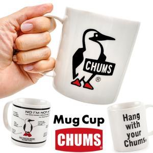 CHUMS チャムス Mug Cup マグカップ|2m50cm