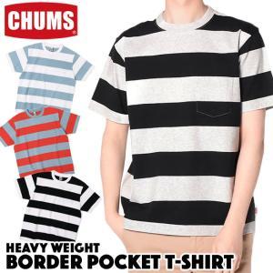 CHUMS チャムス Tシャツ Heavy Weight Border Pocket T-Shirt ヘビーウエイト ボーダー ポケット|2m50cm