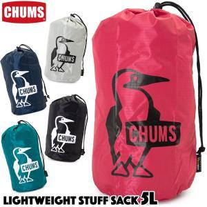 CHUMS チャムス スタッフサック Lightweight Stuff Sack 5L