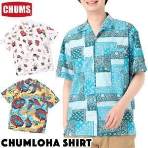 CHUMS チャムス シャツ Chumloha Shirt チャムロハ 半袖|2m50cm
