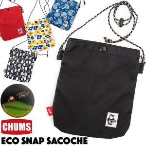CHUMS チャムス ショルダーバッグ 小型 Eco Snap Sacoche エコ スナップ サコッシュ|2m50cm