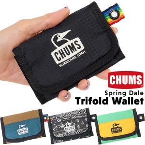 チャムス CHUMS 財布 Spring Dale Trifold Wallet スプリングデールトリフォルドウォレット|2m50cm