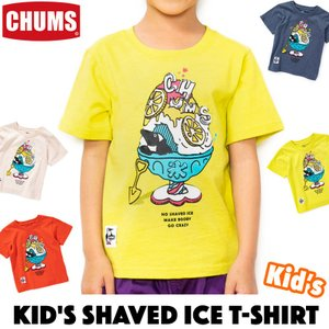 CHUMS チャムス キッズ Tシャツ Kid's Shaved Ice T-Shirt 2m50cm