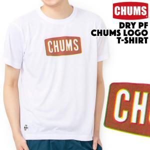 <ゆうパケット対応> CHUMS新作! DRY PF CHUMS Logo T-Shirt チャムス...