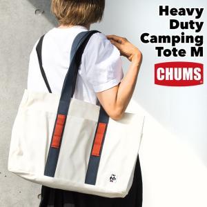 CHUMS チャムス トートバッグ Heavy Duty Camping Tote M キャンピングトート M|2m50cm