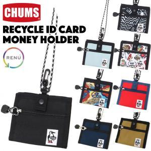 CHUMS チャムス パスケース Eco ID Card Holder カードホルダー 2m50cm