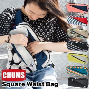 CHUMS チャムス ボディバッグ Square Waist Bag スクエア ウエストバッグ スウェット ナイロン|2m50cm
