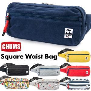 CHUMS チャムス ボディバッグ Square Waist Bag Sweat スクエア ウエストバッグ スウェット|2m50cm