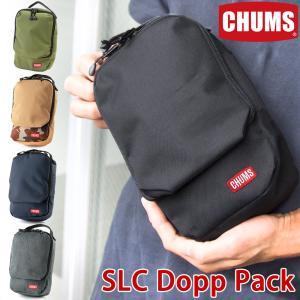 CHUMS チャムス トラベルポーチ SLC Dopp Pack ドップパック|2m50cm