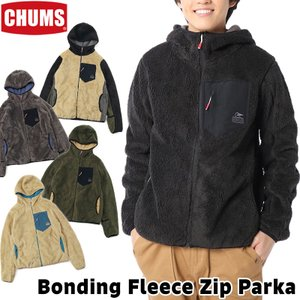 CHUMS チャムス フリースジャケット Bonding Fleece Parka ボンディング フリース パーカ|2m50cm